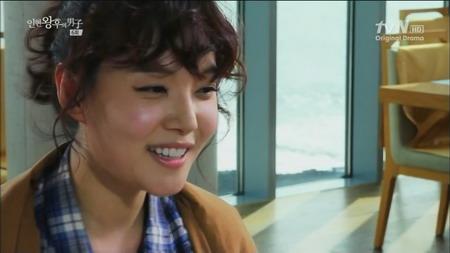 Kim Boong do Quotes a Rival of Kim Boong do