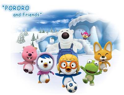 Pororo & Friends